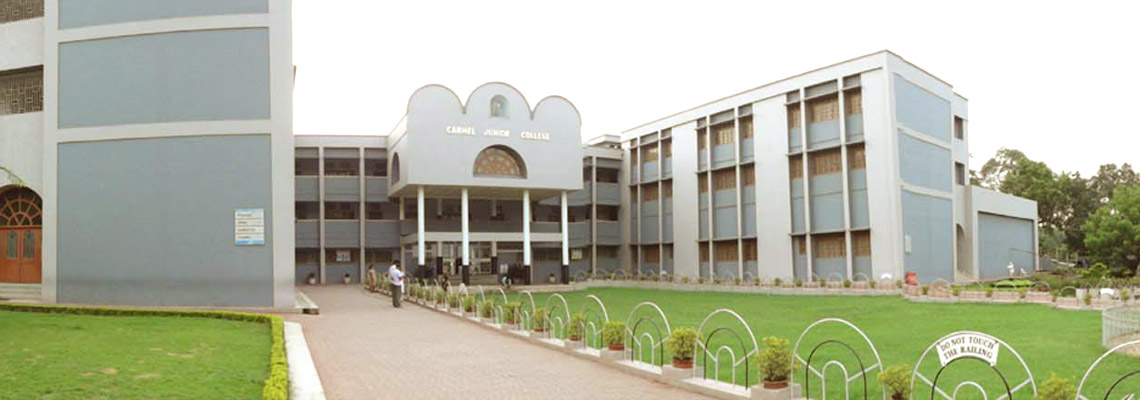 Carmel Junior College - Jamshedpur